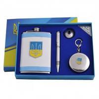 Мужской подарочный набор 179-5, качественный товары,сувениры для мужчин,украинские сувениры