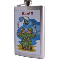 Фляга из нержавеющей стали 23 февраля №9-2,сувениры для мужчин к 23 февраля,украинские сувениры