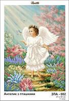 """Схема для вышивки бисером """"Ангел с птицами""""."""