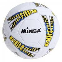 Мяч футбольный MINSA