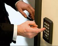 Ремонт контроля доступа