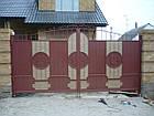 """Ворота кованые с жатым эффектом двухцветные """"Эгида 2"""", фото 2"""