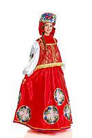 Боярыня женский национальный карнавальный костюм