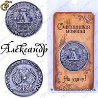 "Монета на удачу - ""Александр"", фото 1"