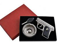 Подарочный набор Пепельница пистолет с зажигалкой брелок с фонариком 3103
