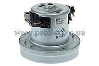 Двигатель для пылесоса SKL VAC022UN 1800W