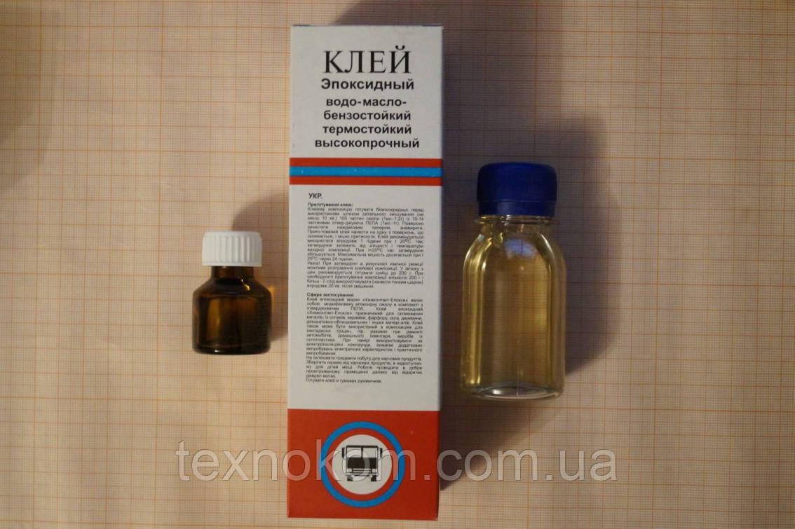 Клей епоксидний, 70 грам
