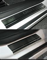 Накладки на пороги Chevrolet Cruze 4D / 5D 2008- / 2011- 4шт. premium