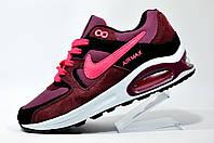Кроссовки женские Nike Air Max Skyline, Бордовые