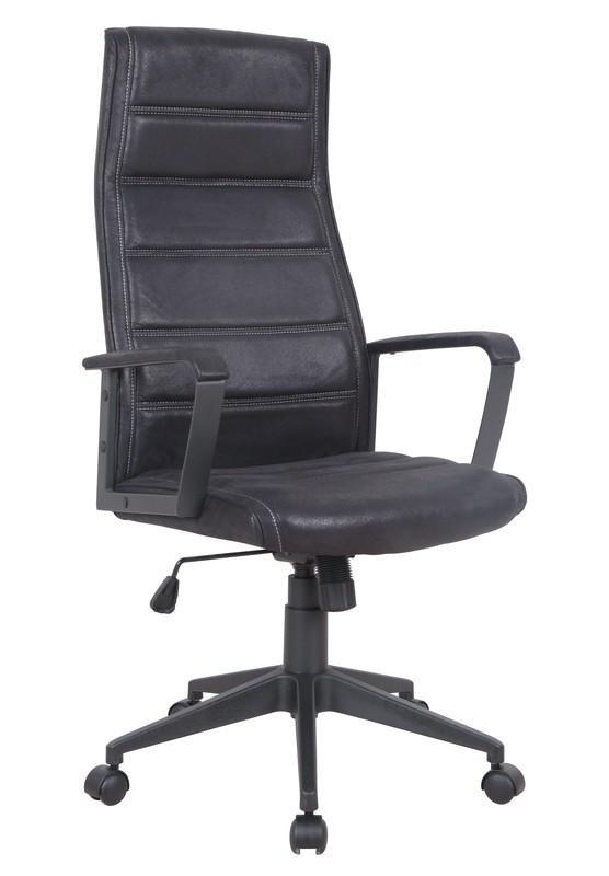 Офисное кресло Nitro (Halmar)