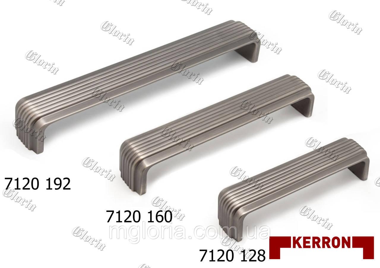Ручки мебельные Kerron EL-7120 Oi