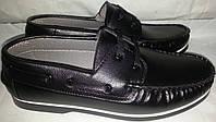 Туфли мужские эко-кожа р40-44 NEZCARIZMA 001