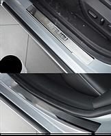 Накладки на пороги Chevrolet Malibu 2012 4шт. premium