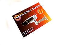Беспроводная камера обманка Dummy Camera