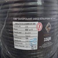 Кабель ВВГнг-П 2х2,5 (Запорожский завод цветных металлов
