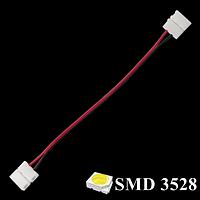 Конектор 3528