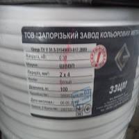 Провод ШВВП 2х4 (Запорожский завод цветных металлов)