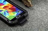 Протиударний чохол Love Mei для Samsung Galaxy S5 G900, i9600, фото 4