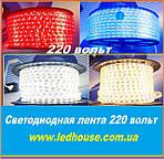 Подключение Светодиодной ленты на 220В и их отличие