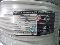 Провод ПВС 3х2,5 (Запорожский завод цветных металлов)