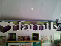 Фоторамка Family 8576 ZX