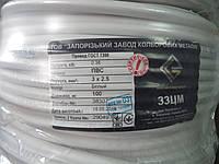 Провод ПВС 3х0,75 (Запорожский завод цветных металлов)