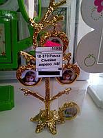 Фоторамка Семейное дерево 10-370