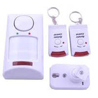 Сигнализация 110 (105) YL коробка, системы видеонаблюдения, камеры,видеодомофоны, сигнализация