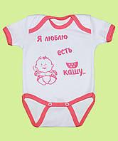 Боди детское для новорожденных