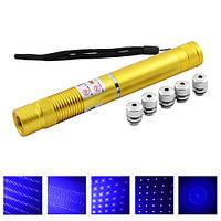 Фонарь-лазер синий YX-B008, 2*16340,лазерные указки,налобные фонари, ручные фонари,фонари Yajia, комплекту