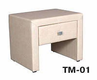 Тумба прикроватная ТМ-01