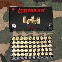 Патрон пистолетный холостой 9мм özkursan (10шт), пули пневматические, патроны для пистолета, газовые баллоны