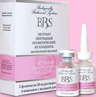 Плаценты экстракт пептидный косметический bbs лиофил.20мл №2 флак в комлекте с насадкой-дозатором