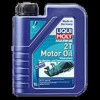 Моторное масло 2-тактное для лодок MARINE 2T MOTOR OIL 1Л