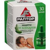 Раптор Жидкость от комаров Зеленый чай 30ночей