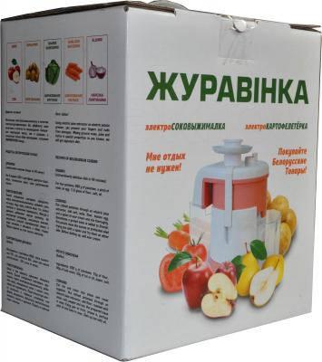 Соковыжималка Журавинка  СВСП - 301 без шинковки ., фото 2