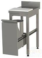 Стол подготовительный с мойкой Orest CSTM-0,4