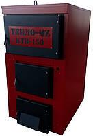 Твердотопливный котел ТЕПЛО-MZ КТВ-150