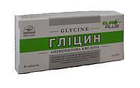Глицин - Биологическая активная добавка незаменимая аминокислота №40 Евро Плюс