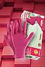 Перчатки нитриловые RALLOGEL-NR