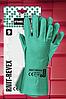 Перчатки нитриловые RNIT-REVEX