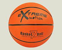 Мяч баскетбол BB0104