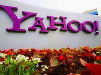 Yahoo выставила на продажу около 3000 патентов на сумму более $1 млрд.