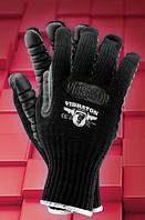 Перчатки антивибрационные VIBRATON