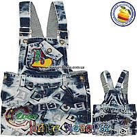 Джинсовый летний комбинезон шорты для мальчиков и девочек от 1 до 4 лет (4381)