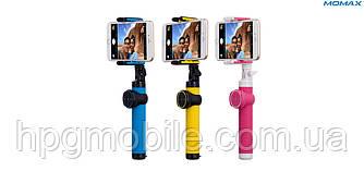 Палка для селфи (монопод) - Momax Selfie Hero KMS6 (70 см, разные цвета)