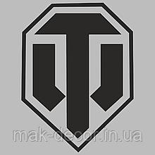 Виниловая наклейка (World of Tanks) (цена за размер 15х12 см)
