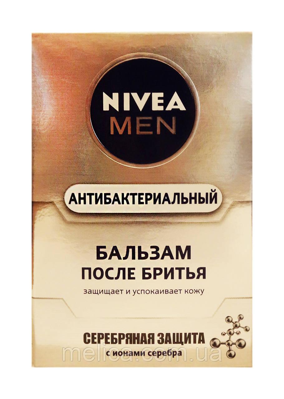 Бальзам после бритья Nivea Men Антибактериальный Серебряная защита - 100 мл.