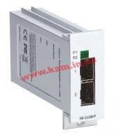 Интерфейсный модуль 2 порта SFP (mini-GBIC) 1000BaseSX/ LX/ LHX/ ZX Ethernet, разъем LC ( (IM-2GSFP)