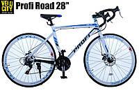 "Велосипед 28"" Profi ROAD E51 700C-1 белый, фото 1"